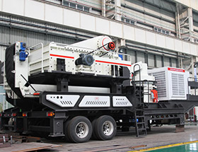 Wheel Mobile Cone Crusher